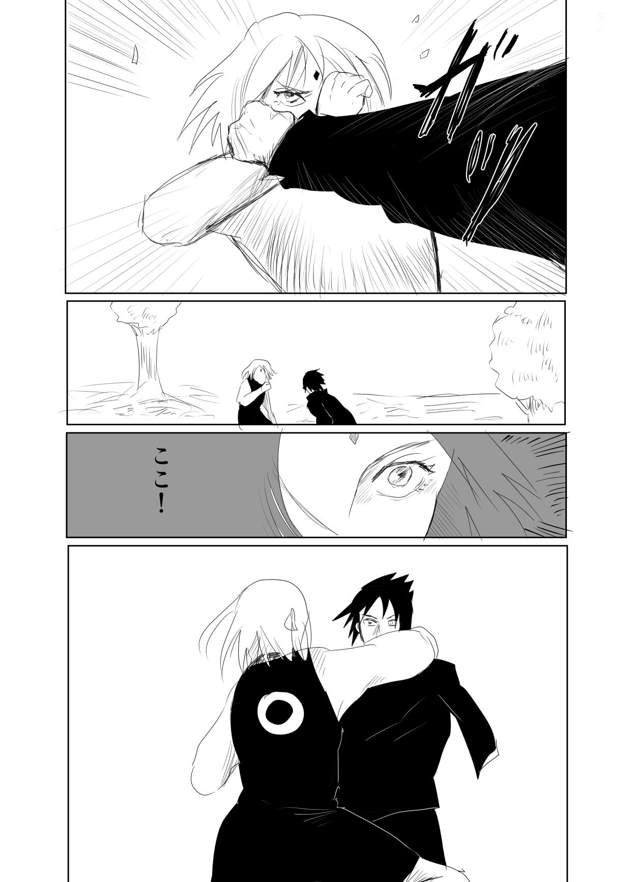 嘘告白漫画 18