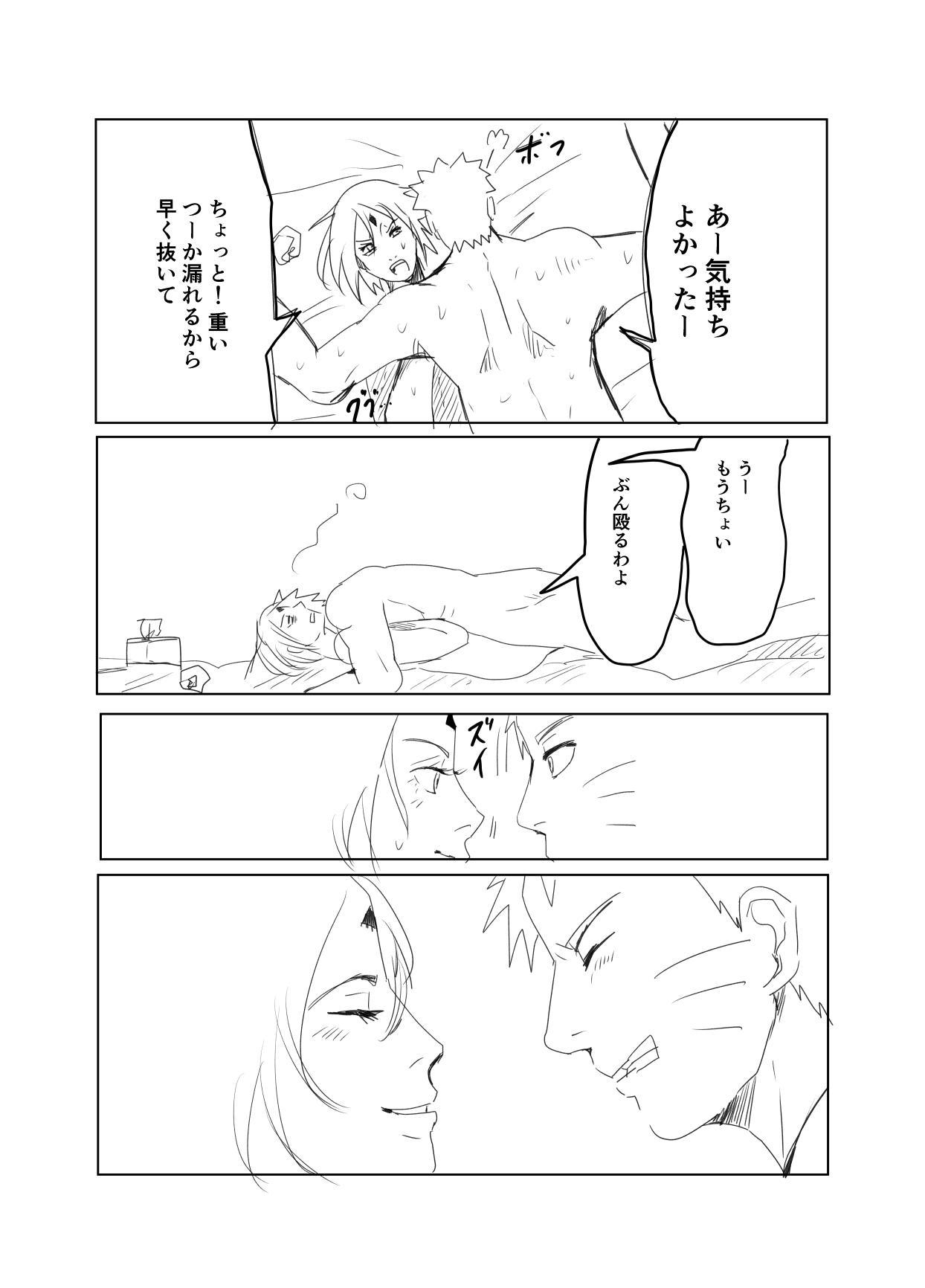 嘘告白漫画 1