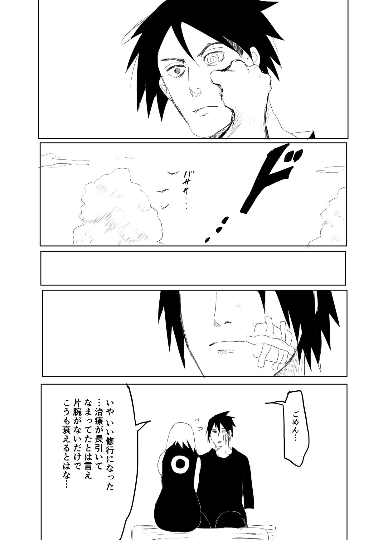嘘告白漫画 19