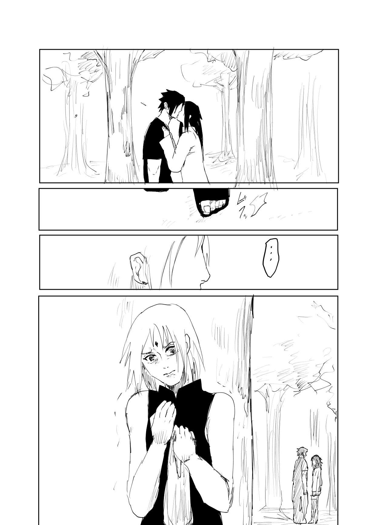 嘘告白漫画 40