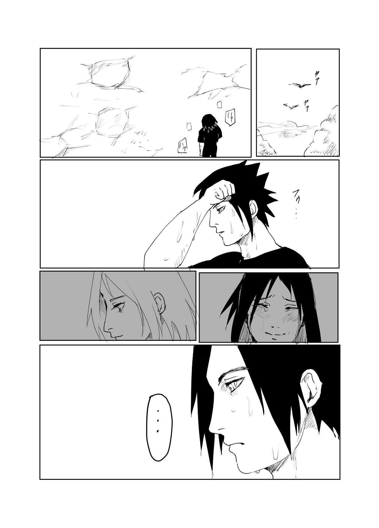 嘘告白漫画 41