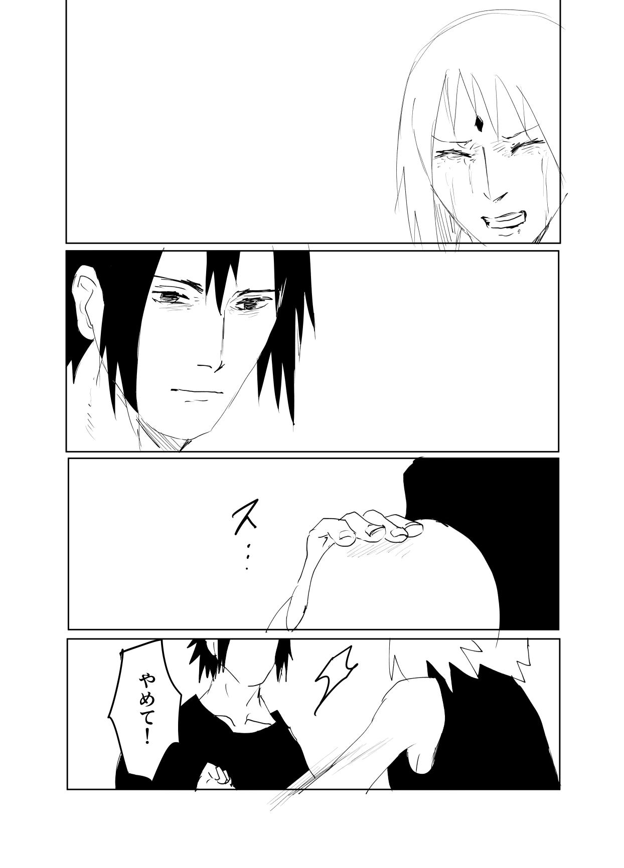 嘘告白漫画 48
