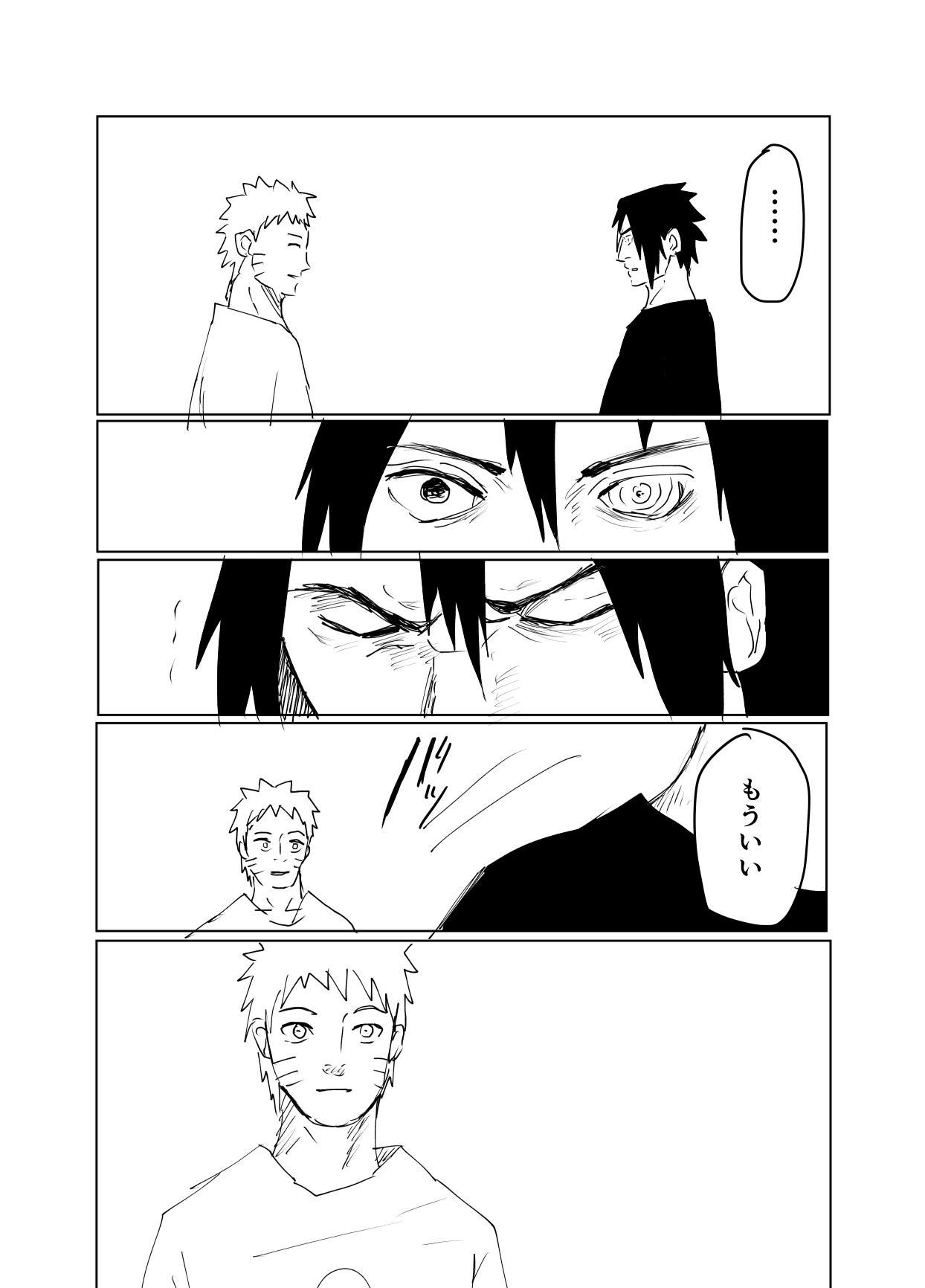 嘘告白漫画 61