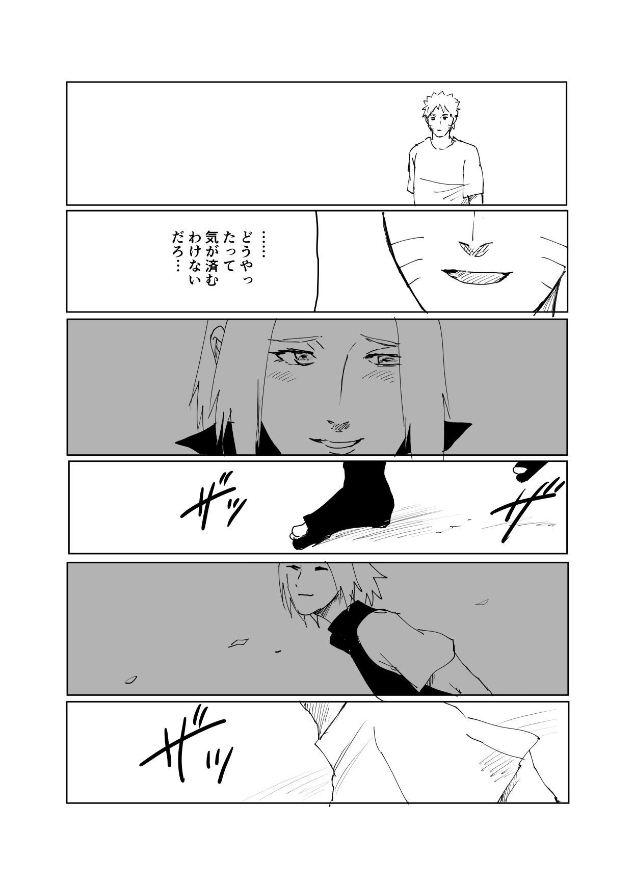 嘘告白漫画 62
