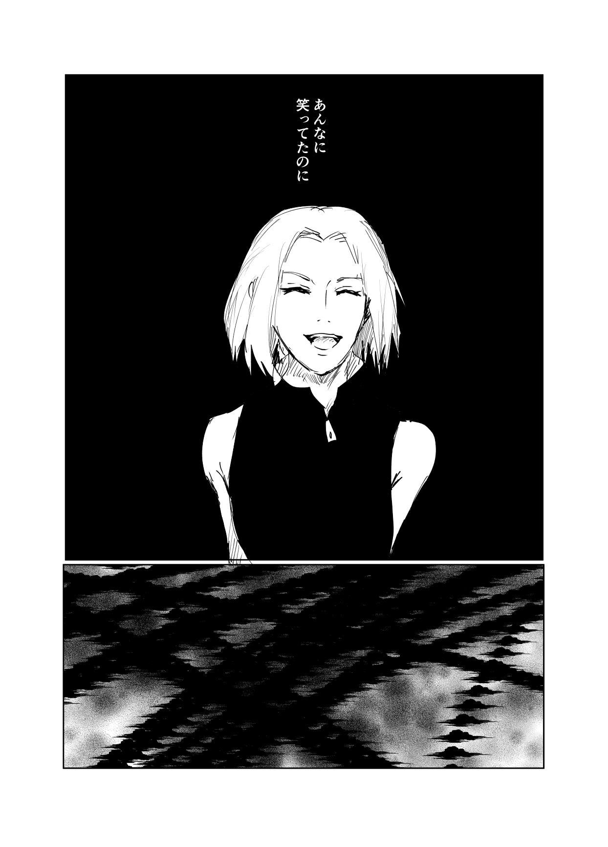 嘘告白漫画 65