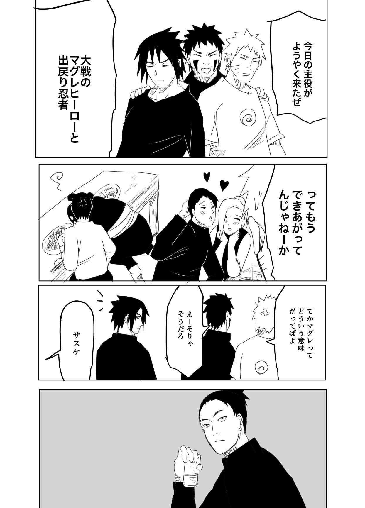 嘘告白漫画 7