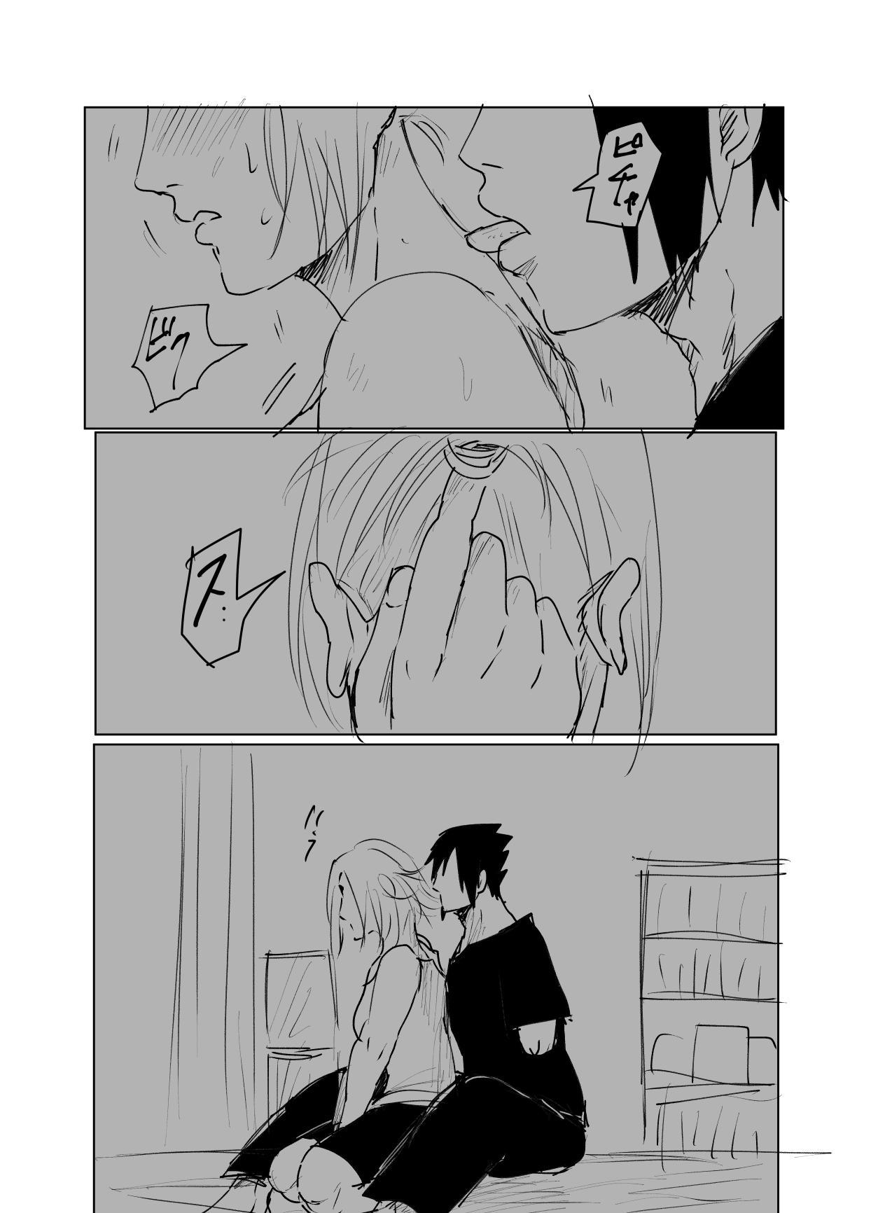 嘘告白漫画 82