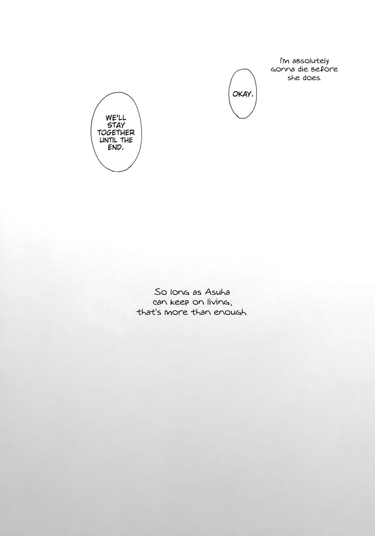 Anata no Komatta Kao ga Mitai. 51