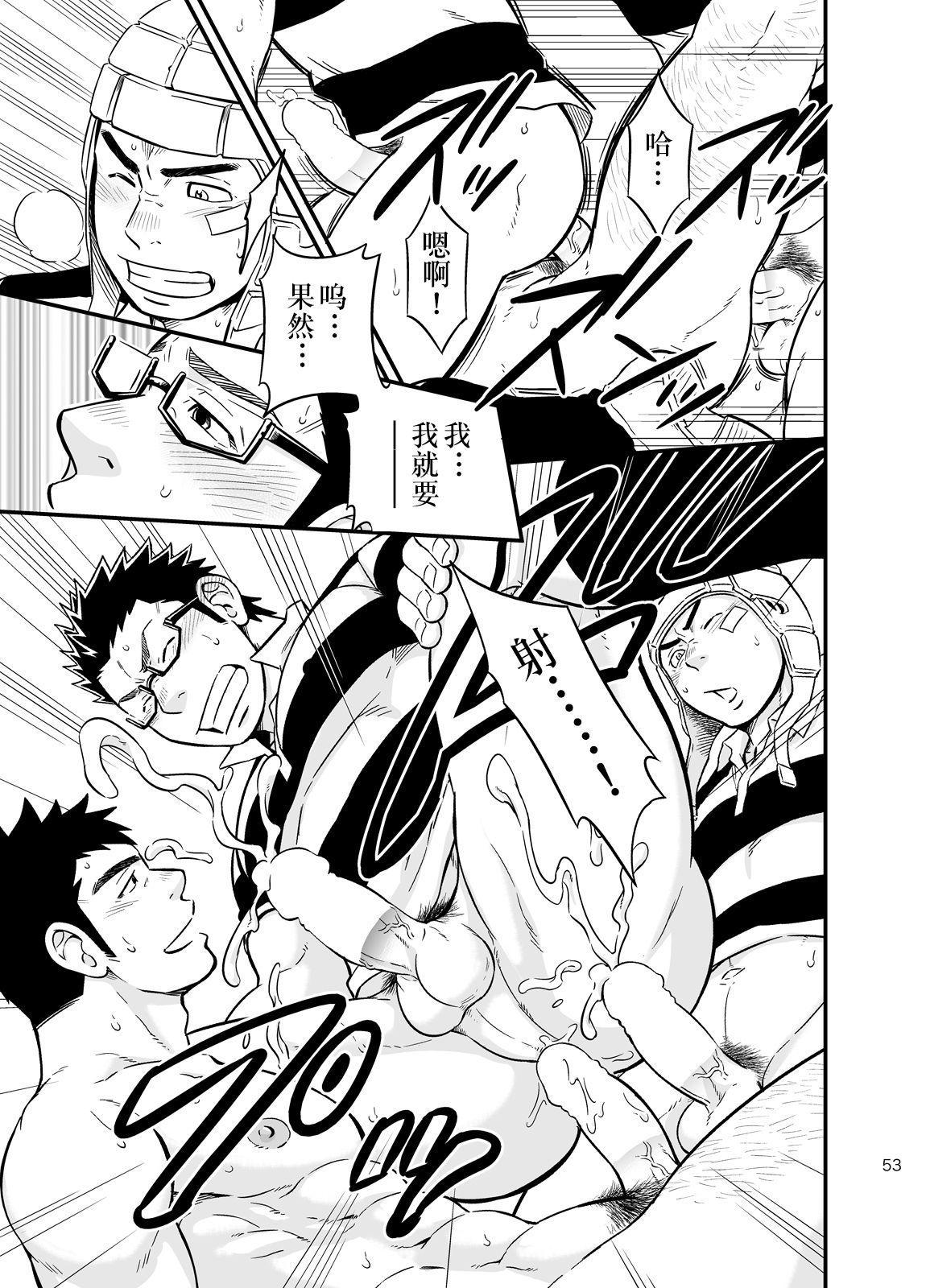 Moshimo Danshikou no Hoken Taiiku ga Jitsugi Ari Dattara 2 | 如果男校的保健体育课有实践环节的话 2 51