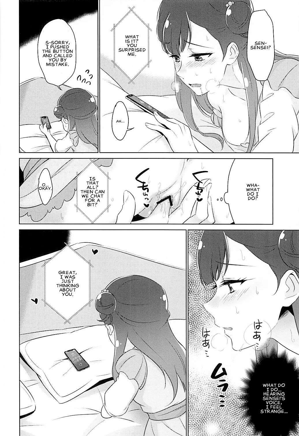 Tenshi no Himegoto   Angel's Privacy 18