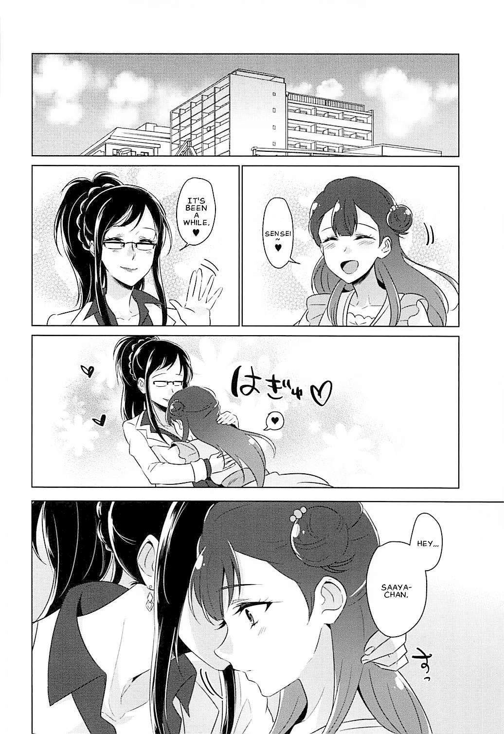 Tenshi no Himegoto   Angel's Privacy 26