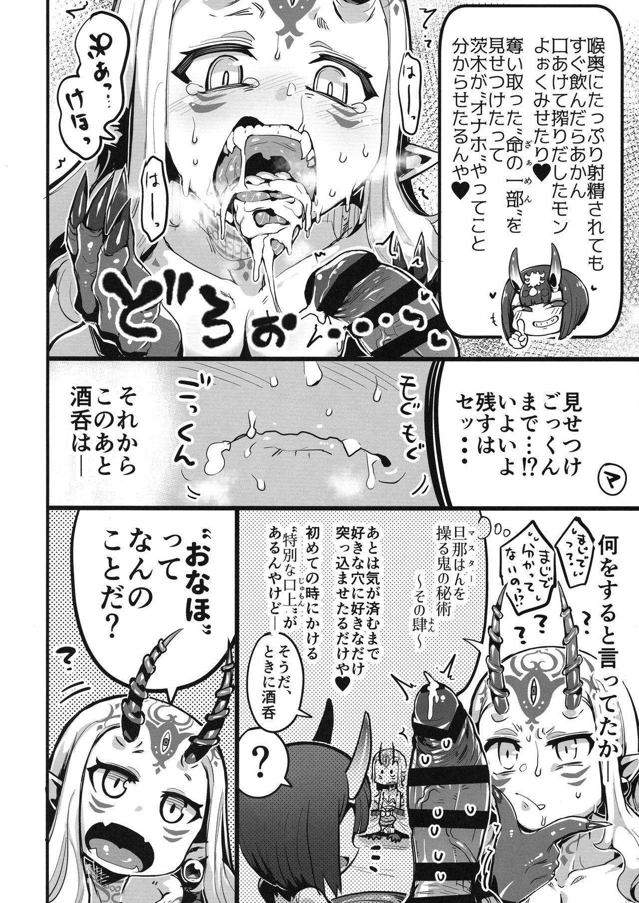 (C96) [slime_eer (Nutaunagi)] Saimin Kaketa Shuten-chan to Kettaku shite Saimin Kakatte nai Ibaraki-chan to Muchix suru Hon (Fate/Grand Order) 10