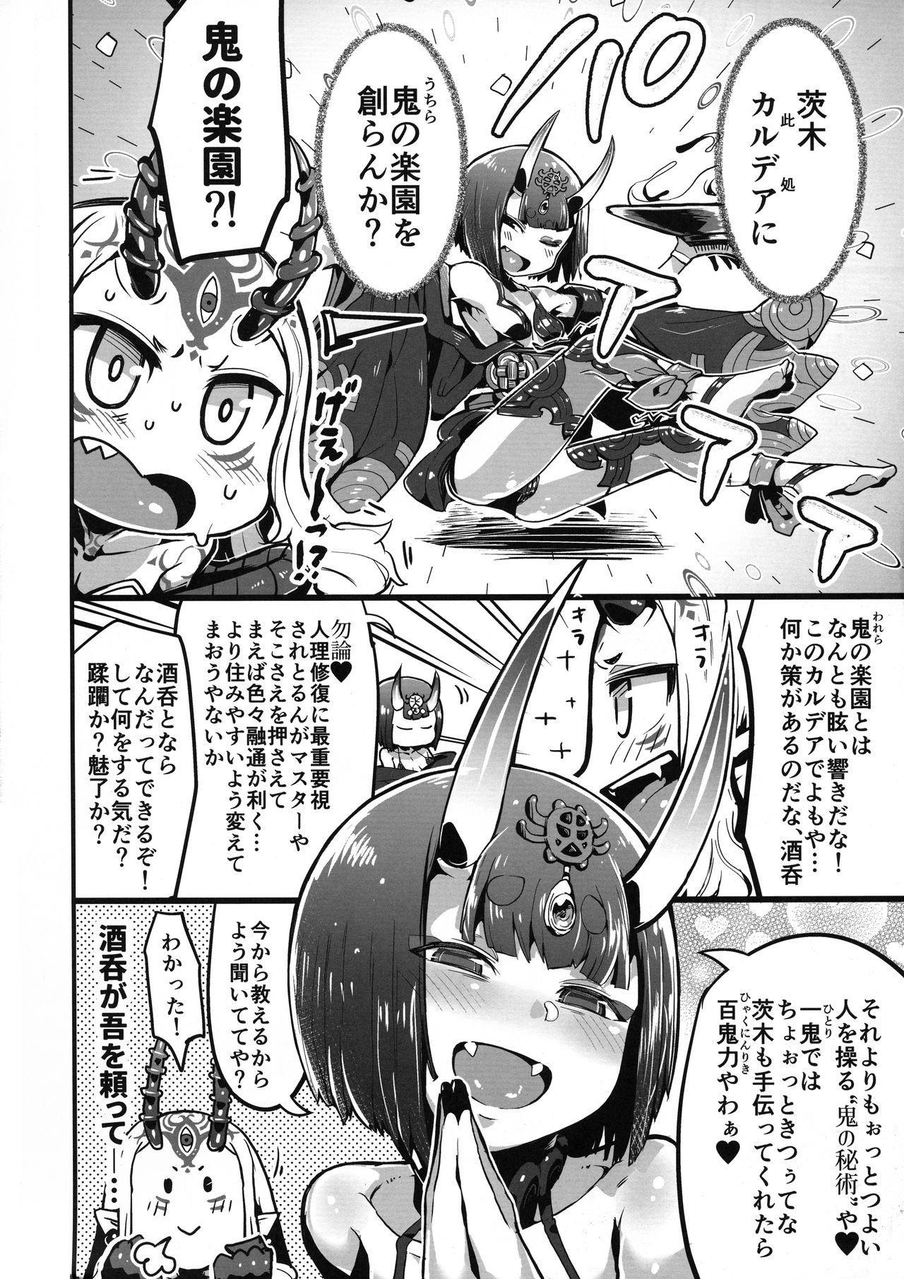 (C96) [slime_eer (Nutaunagi)] Saimin Kaketa Shuten-chan to Kettaku shite Saimin Kakatte nai Ibaraki-chan to Muchix suru Hon (Fate/Grand Order) 2