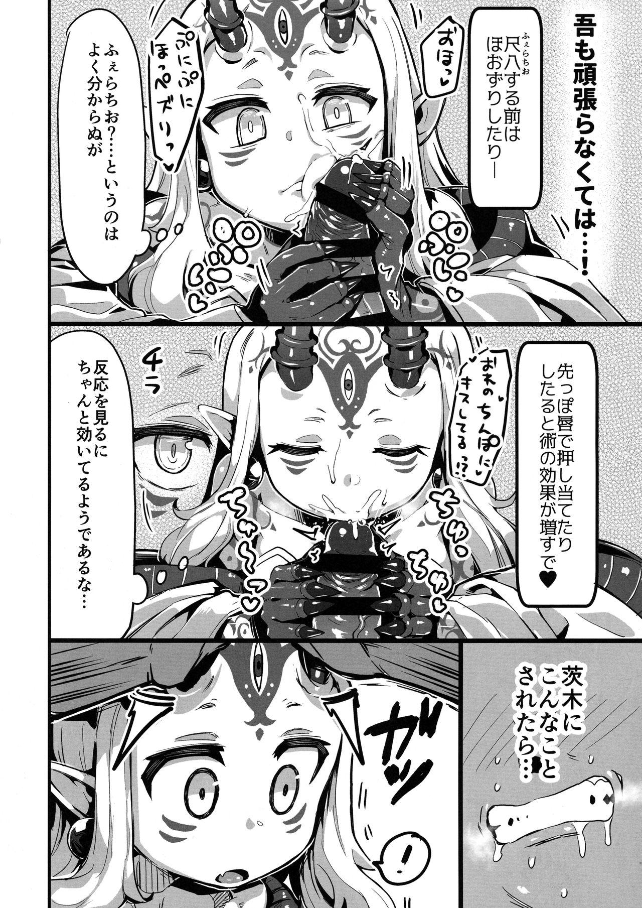 (C96) [slime_eer (Nutaunagi)] Saimin Kaketa Shuten-chan to Kettaku shite Saimin Kakatte nai Ibaraki-chan to Muchix suru Hon (Fate/Grand Order) 8
