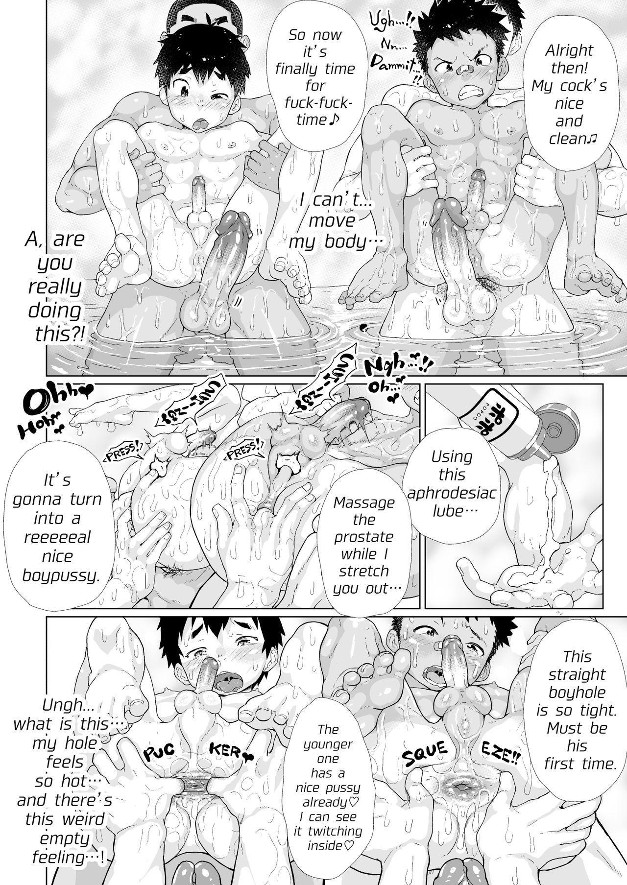 Osugaki Sentou   Bad Boy Bathhouse 22
