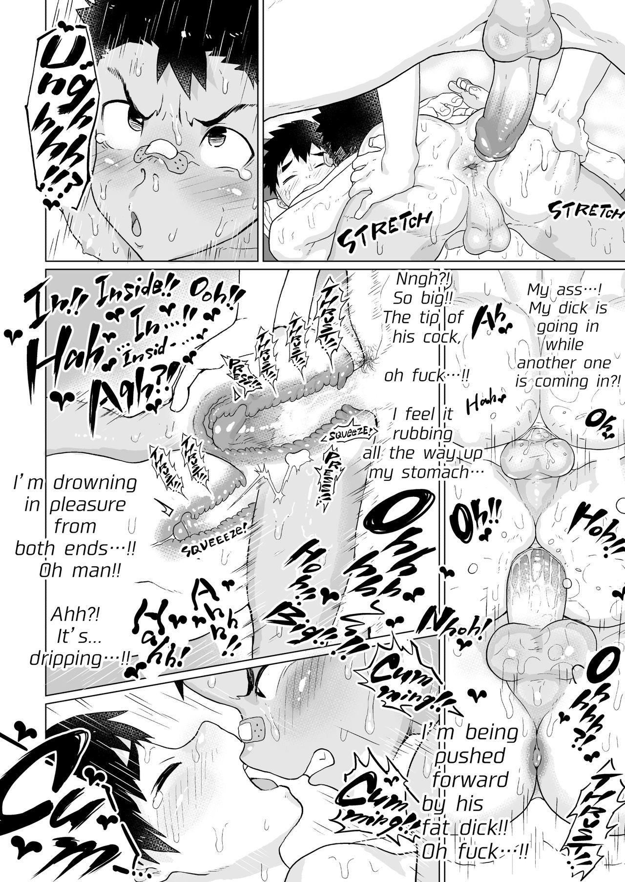 Osugaki Sentou   Bad Boy Bathhouse 26