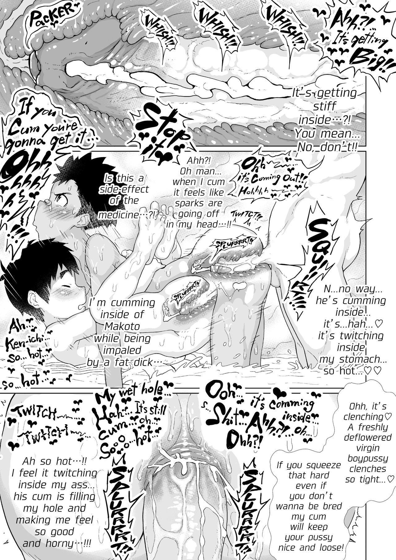 Osugaki Sentou   Bad Boy Bathhouse 27