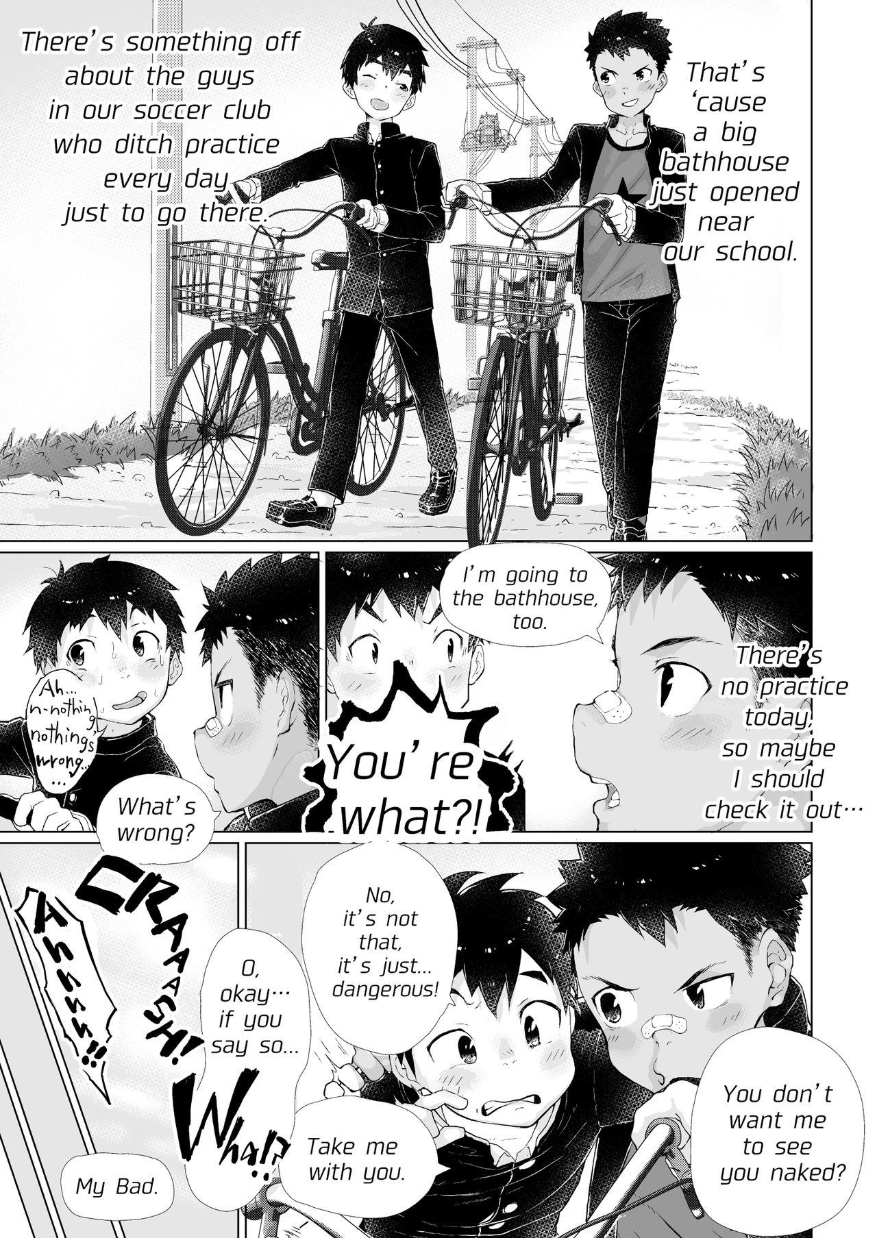 Osugaki Sentou   Bad Boy Bathhouse 3