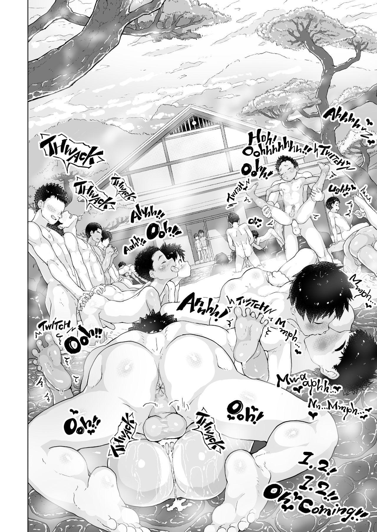 Osugaki Sentou   Bad Boy Bathhouse 8