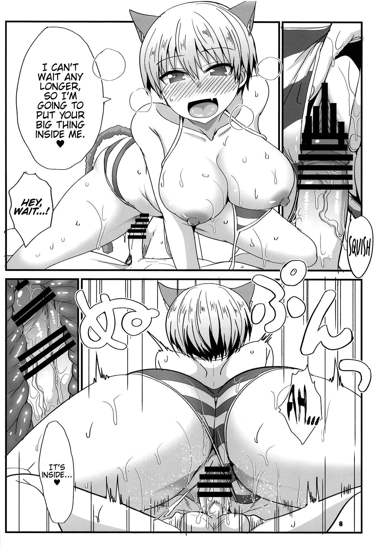 Uzaki-chan ni Ijiraretai 6