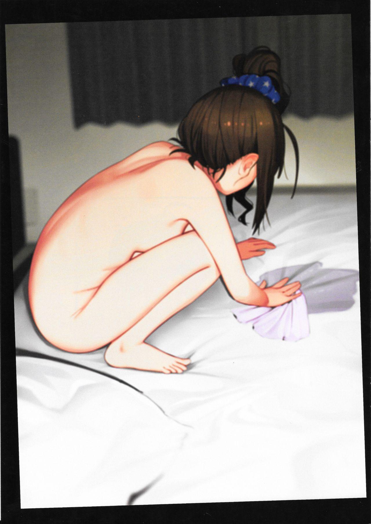 Aidoru. Yokoyama Nao 16