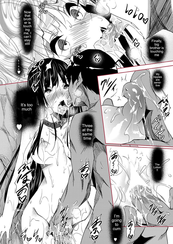 Sasuoni! Shime 10
