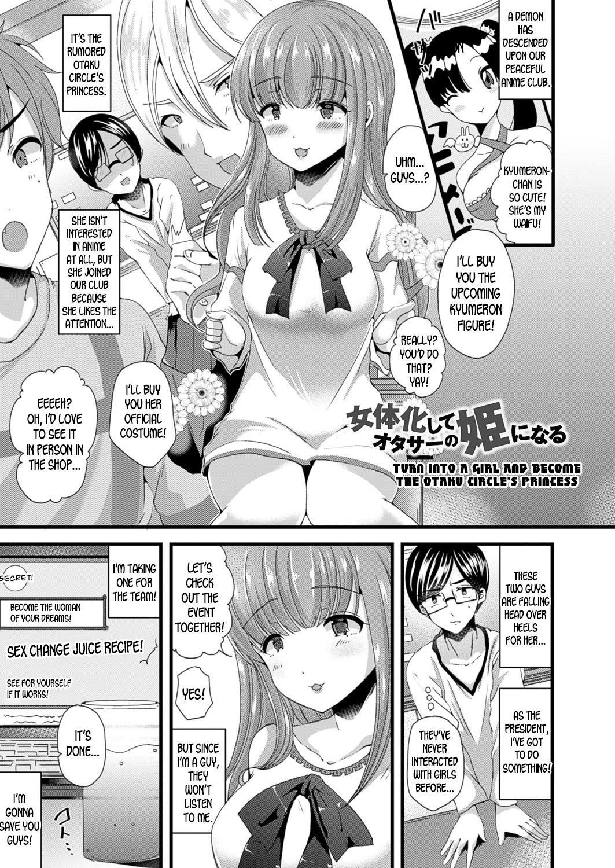 Nyotaika Shite OtaCir no Hime ni Naru | Turn into a girl and become the otaku circle's princess 0