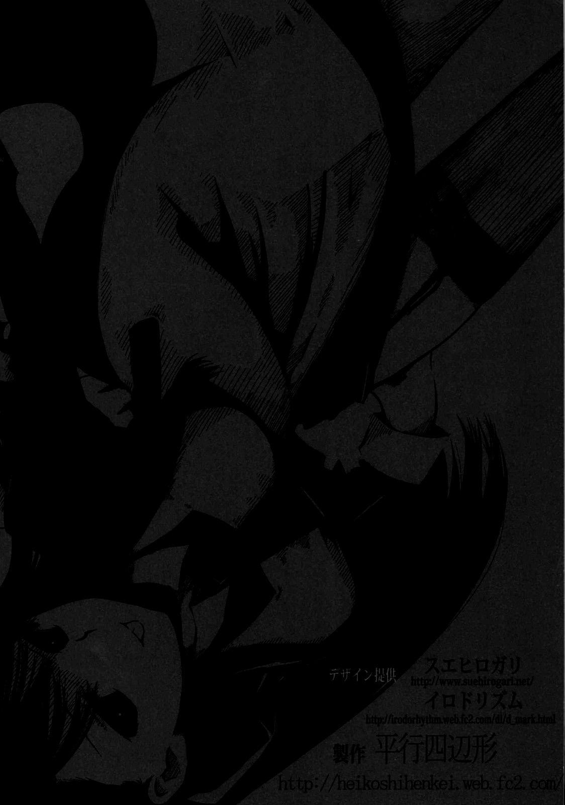[Heikoushihenkei (Kawanakajima)] Akui-san ga Kaze hi-ta 1 [Chinese] [lolipoi汉化组] [2014-06-10] 44