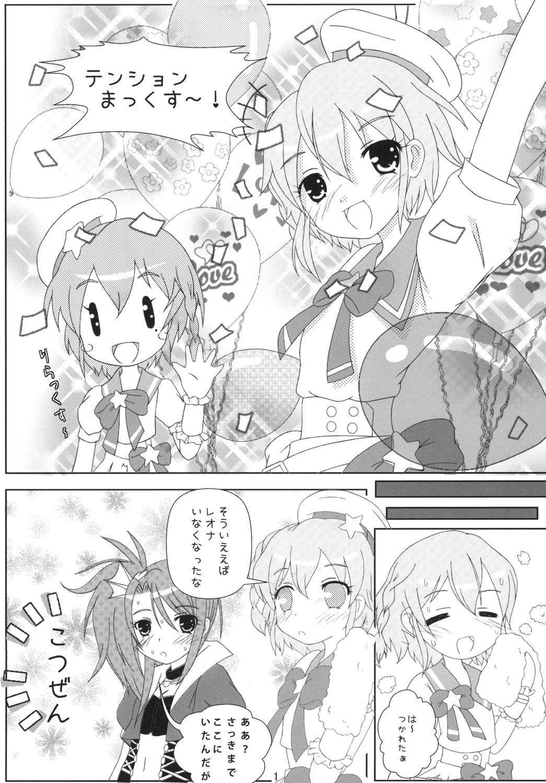 Leona no Himitsu 2