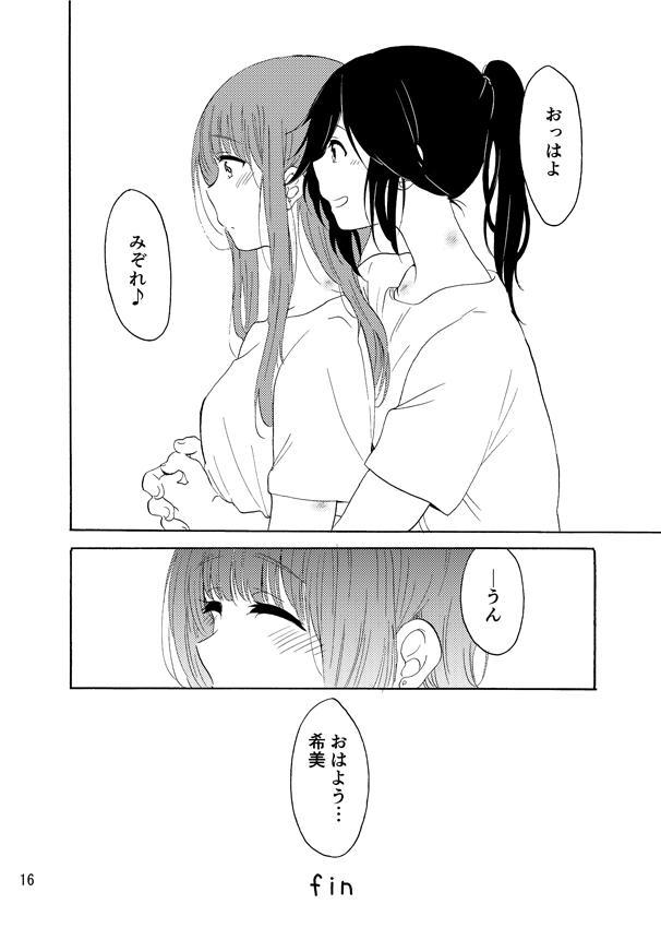 Daisuki no xxx 14