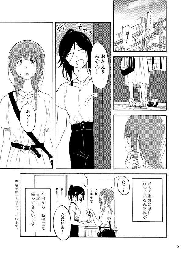 Daisuki no xxx 1
