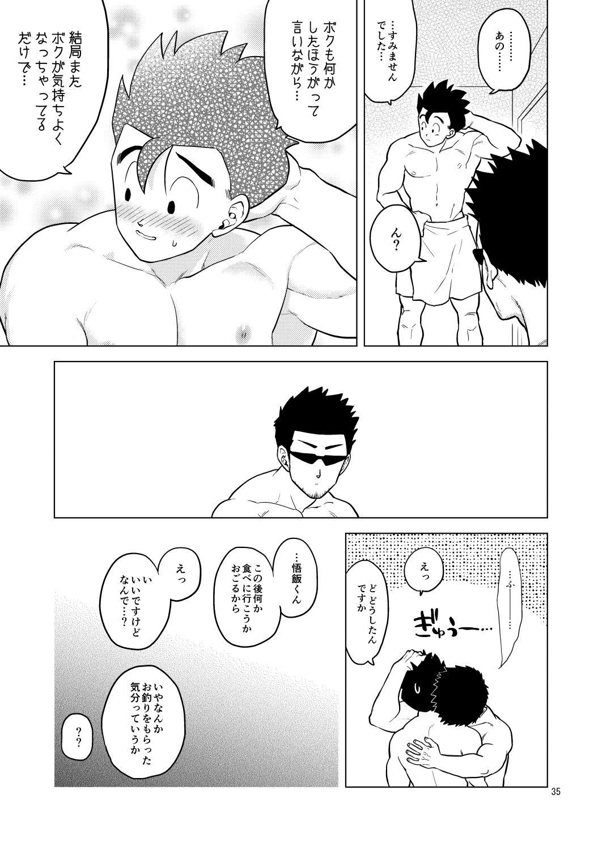 Gohan o Taberu Hon 4 34