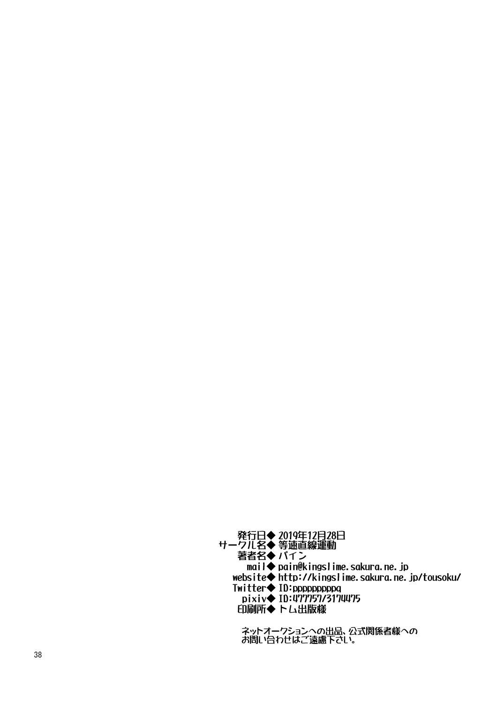 Gohan o Taberu Hon 4 37