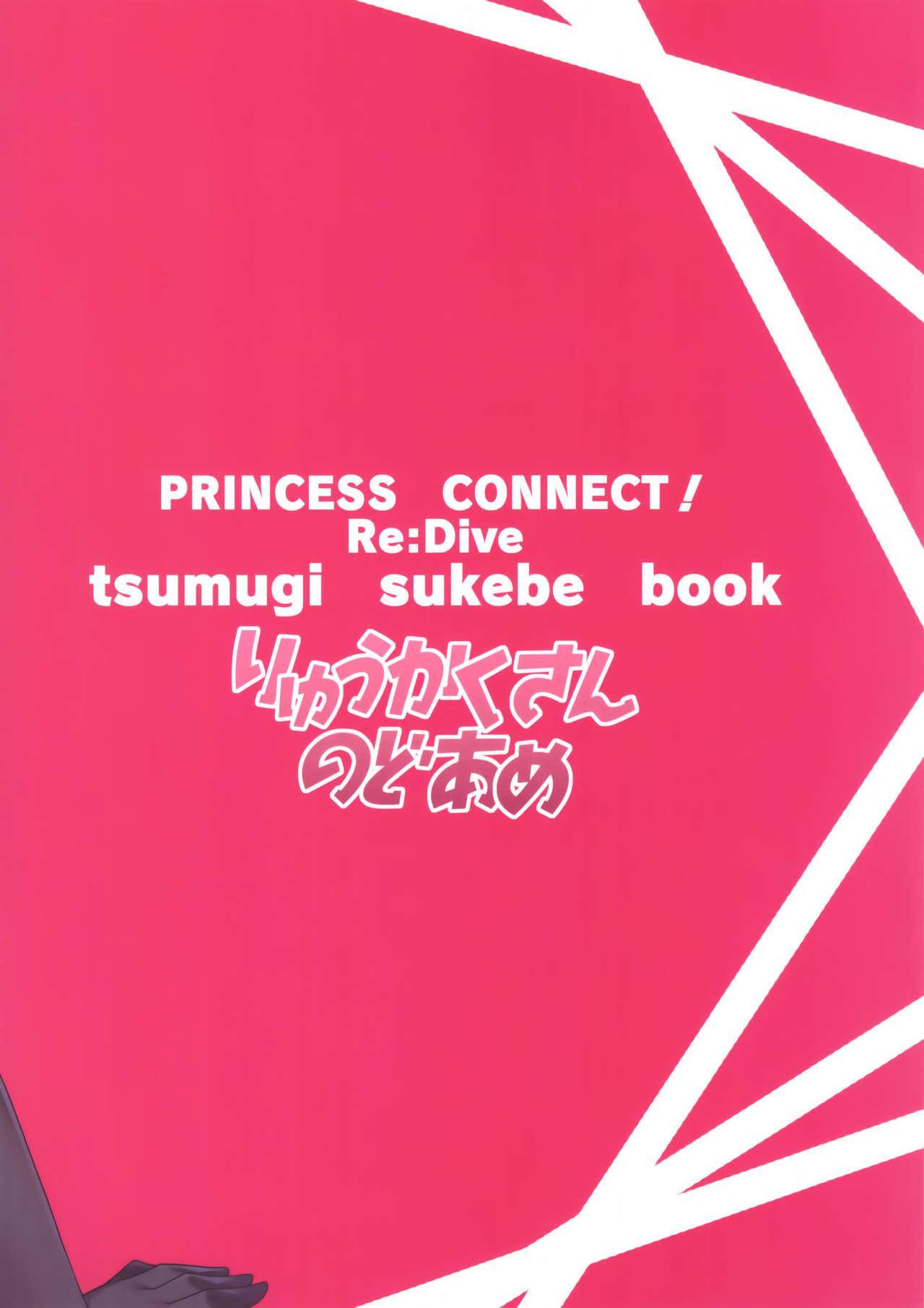 Tsumugi Make Heroine Move!! 02 21