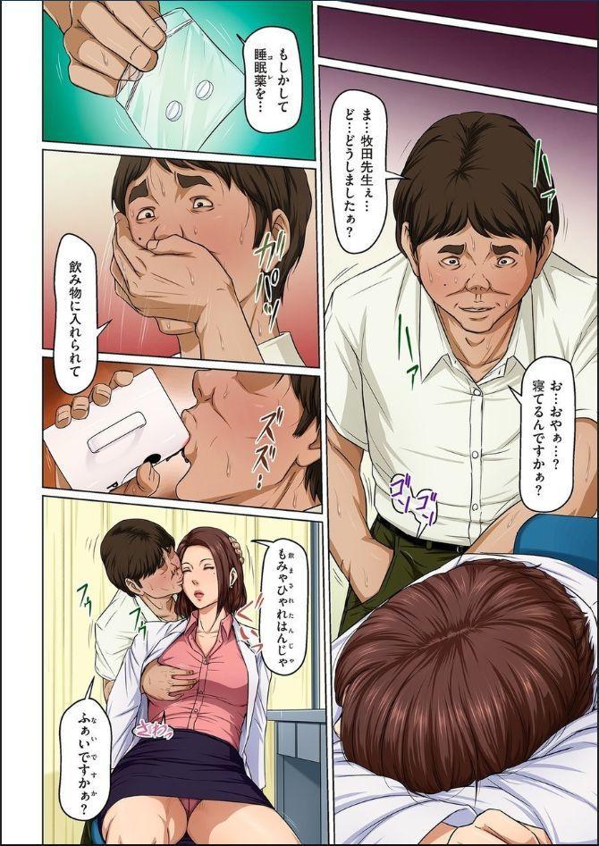 Karamitsuku Shisen 14 3