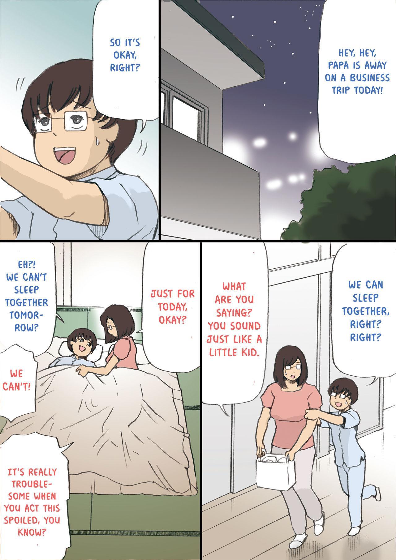 Mama o Haramasu Daisakusen!! 0