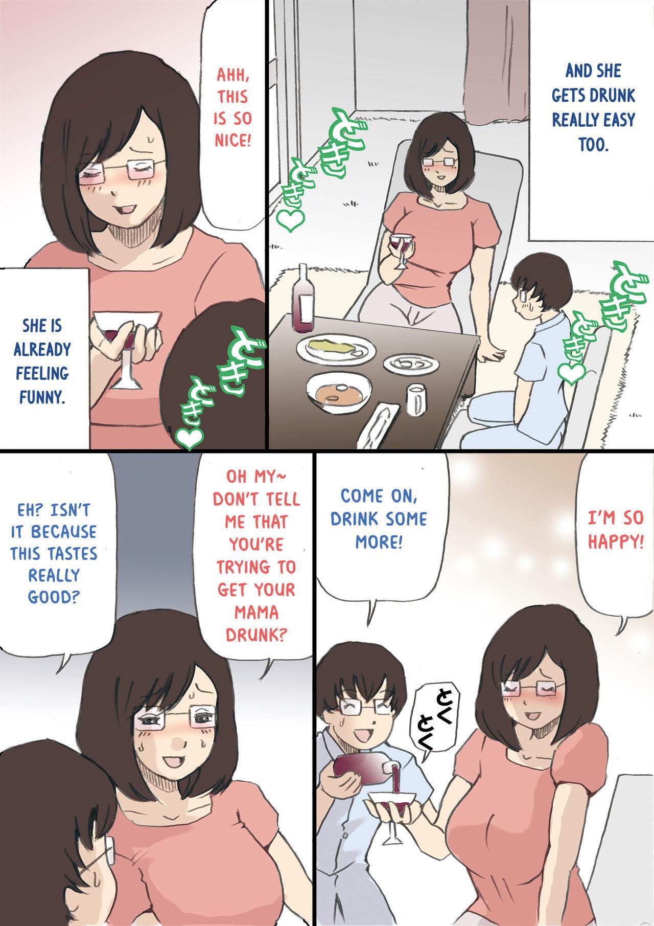 Mama o Haramasu Daisakusen!! 29