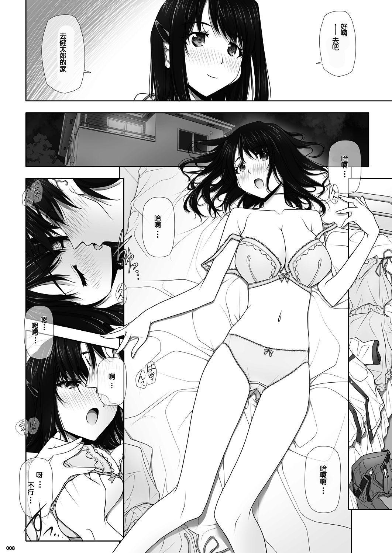 [IRODORI (SOYOSOYO)] Netorare no Toriko -Kasumi no Kimochi- | 牛头人的俘虏-霞晕的心情- [Chinese] [寂月汉化组X脸肿汉化组] [Digital] 9