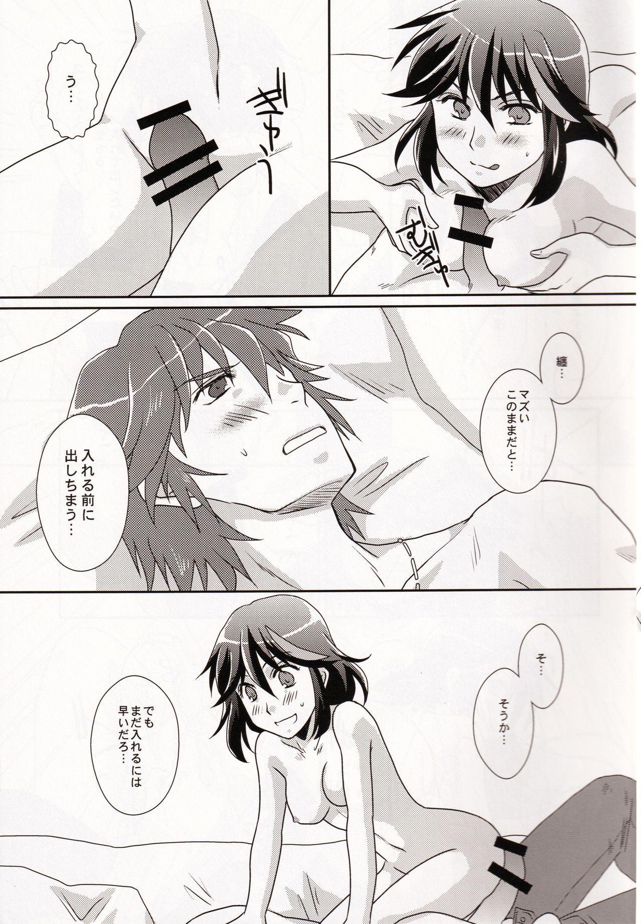 (SUPER26) [Ishin Denshin (Yuusa Riki)] Ore no Kanojo (Kari) ga Otokomae Sugite Mou Horeru shika Nai. (Kill la Kill) 16