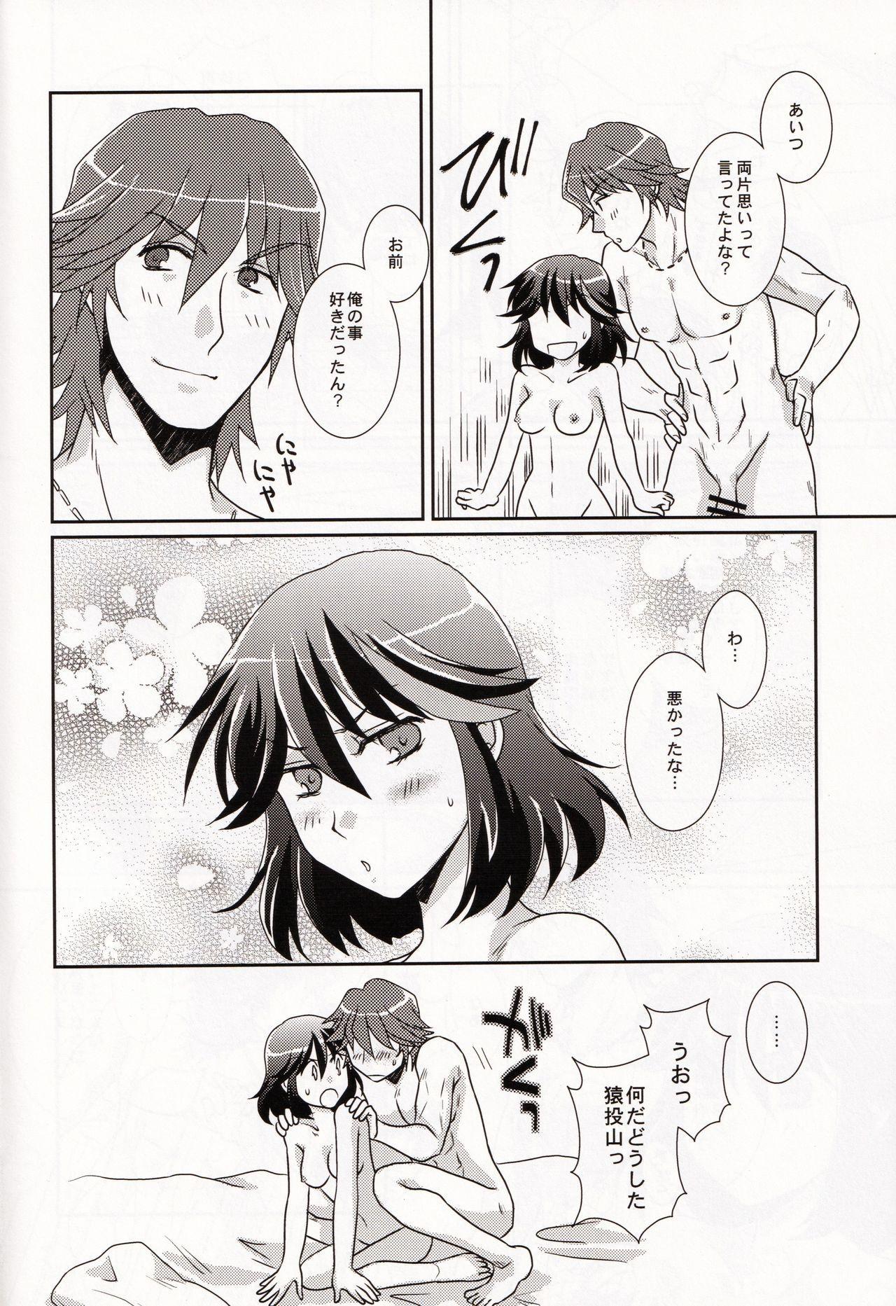 (SUPER26) [Ishin Denshin (Yuusa Riki)] Ore no Kanojo (Kari) ga Otokomae Sugite Mou Horeru shika Nai. (Kill la Kill) 27