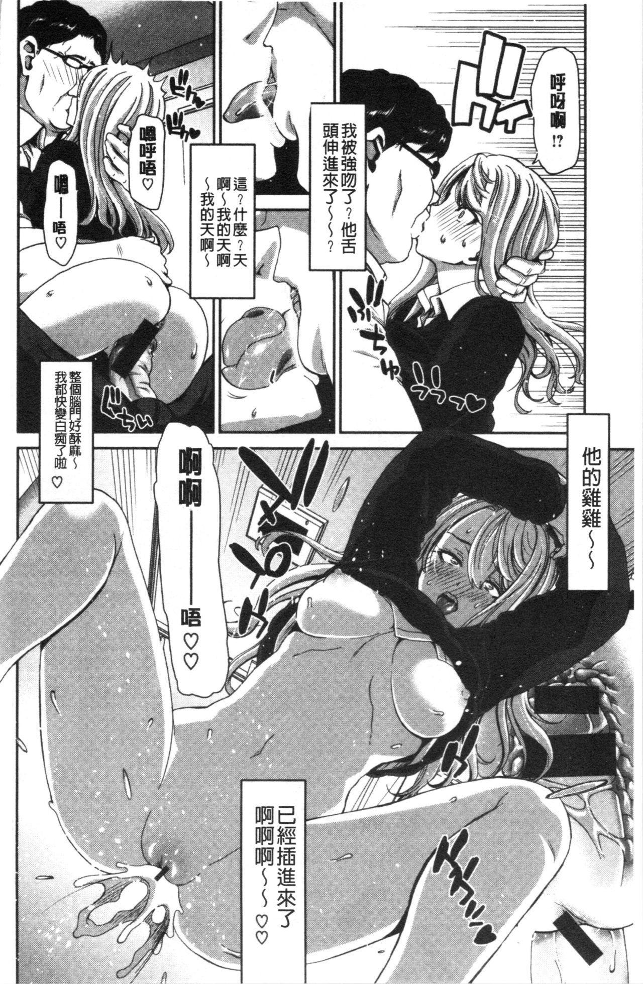 Ochinchin Rental - Rent a dick, and ride!! | 粗粗大肉棒租賃服務 90
