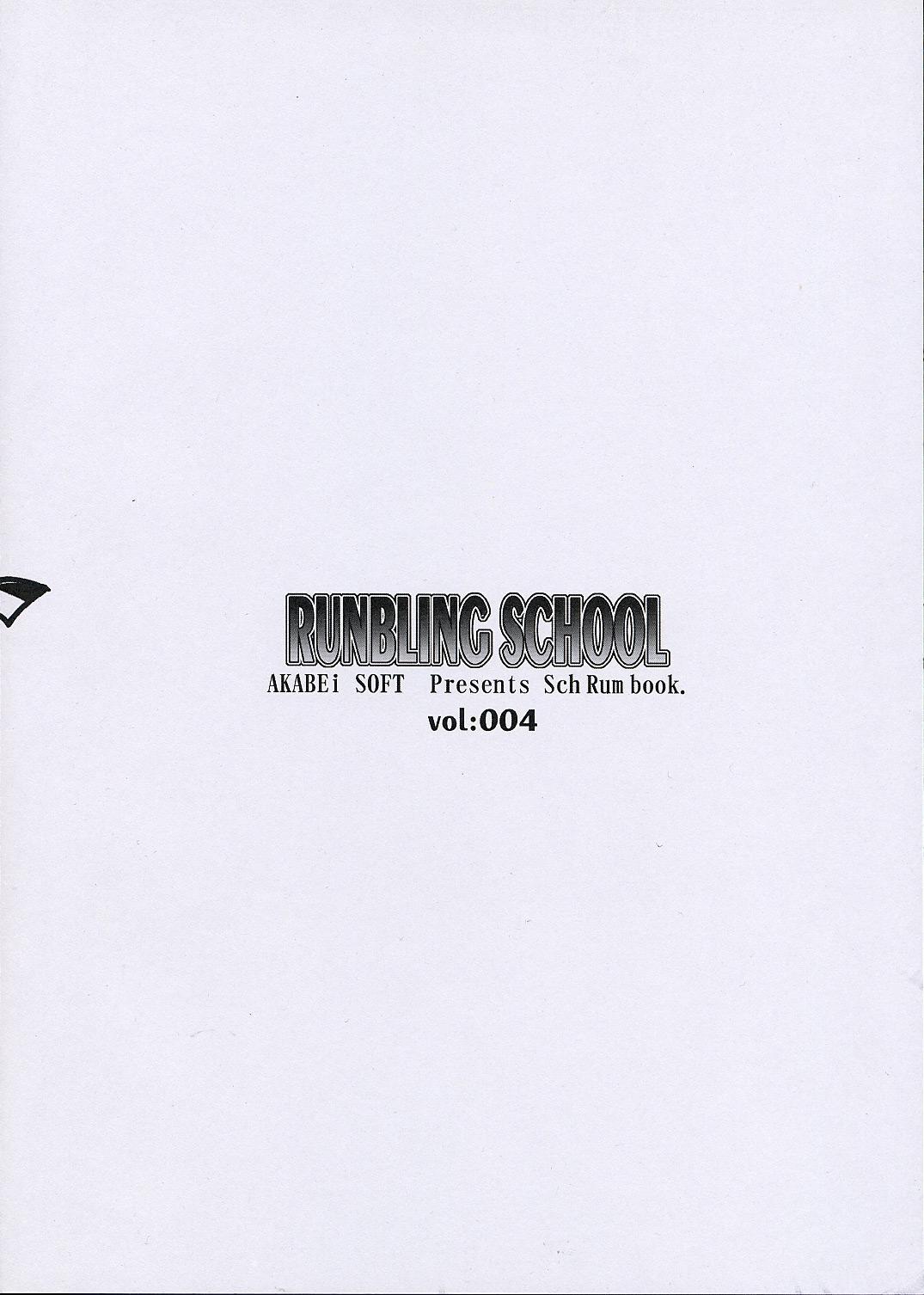 RUNBLING SCHOOL 004 14