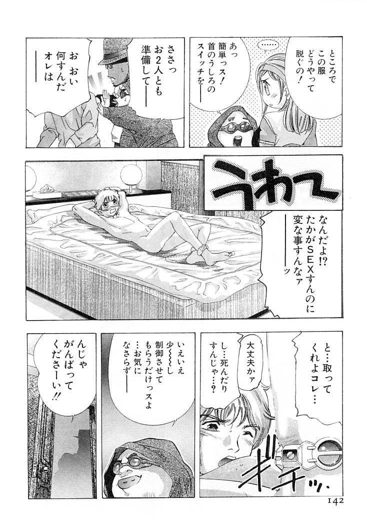 Yumemiru Kikai Ningyou - A Dreaming Replicant 144