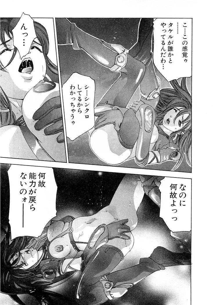 Yumemiru Kikai Ningyou - A Dreaming Replicant 151