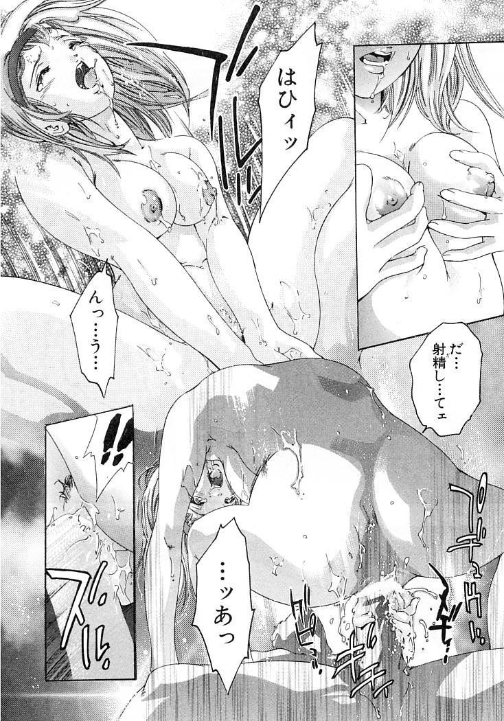 Yumemiru Kikai Ningyou - A Dreaming Replicant 154