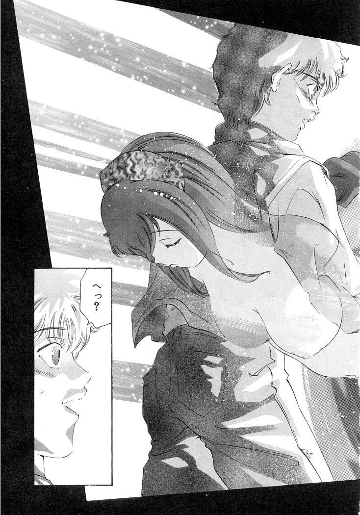 Yumemiru Kikai Ningyou - A Dreaming Replicant 15