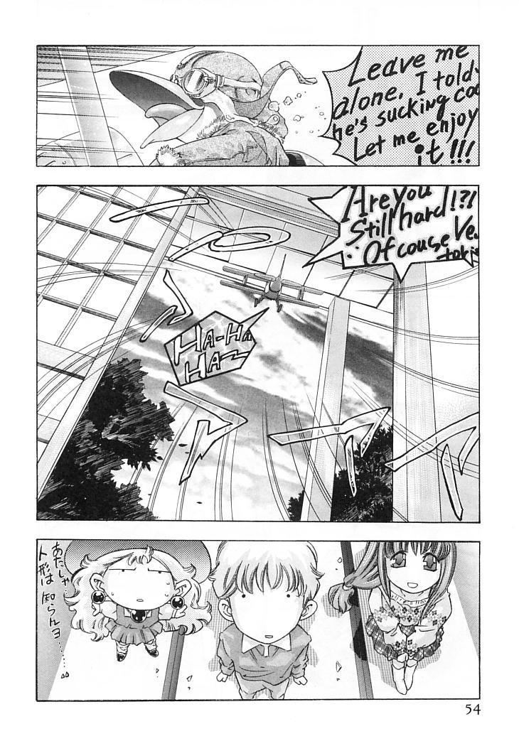 Yumemiru Kikai Ningyou - A Dreaming Replicant 56