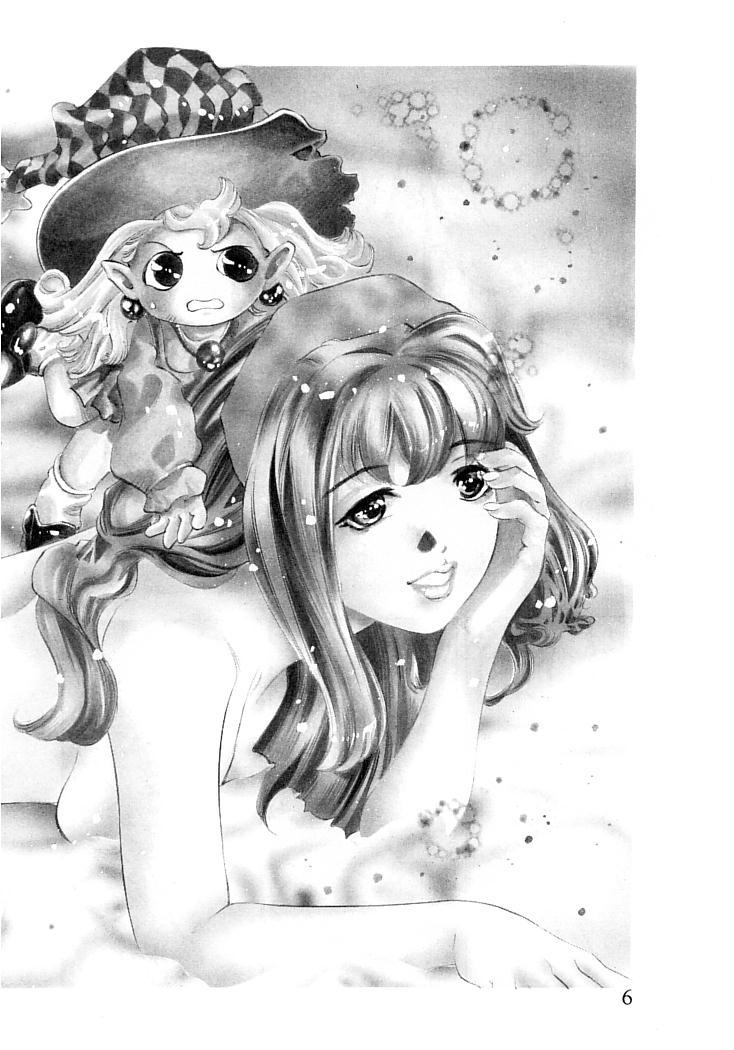 Yumemiru Kikai Ningyou - A Dreaming Replicant 8
