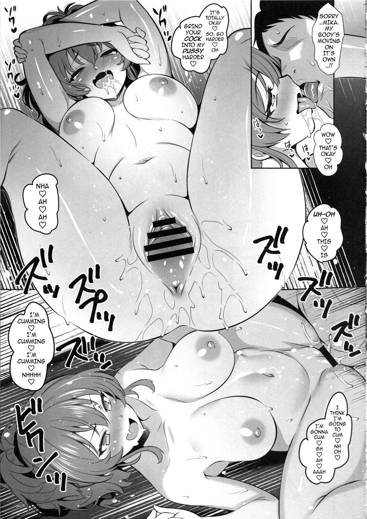 (C96) [Goromenz (Yasui Riosuke)] Papa ni Nacchae -Gyaku Saimin de Gyaku Rape- | You're gonna be a Papa -Reverse Hypnosis and Rape- (THE IDOLM@STER CINDERELLA GIRLS) [English] {darknight} 15