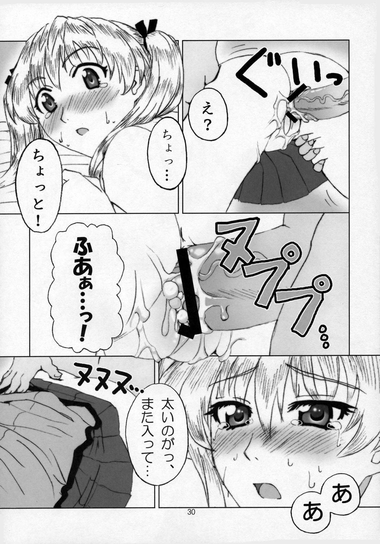 Sawachika Zuki You. 28
